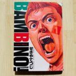 ビジネスマンがシビれた漫画『バンビ~ノ!』名言・名シーンまとめ【画像ネタバレあり】